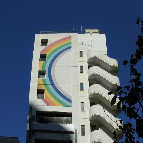 arcoirislomo03.jpg