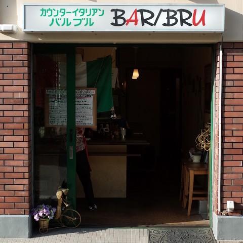 barbru13festa28.jpg