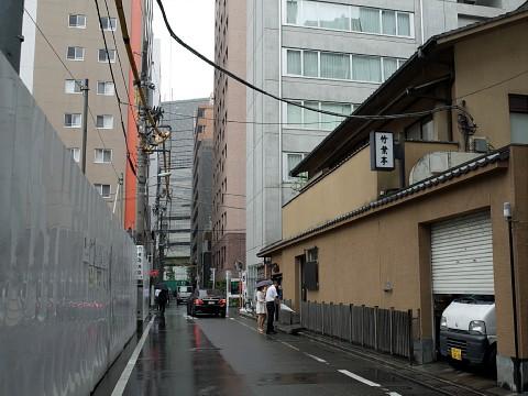 chikuyotaicha01.jpg