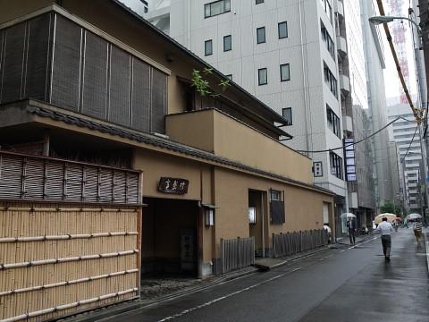chikuyotaicha10.jpg