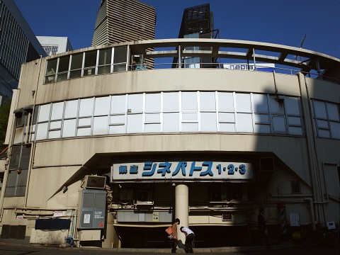 hanamidorimizutaki11.jpg