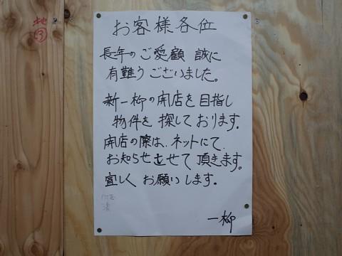hanamidorimizutaki14.jpg