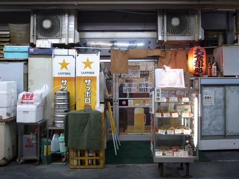 hanamidorimizutaki17.jpg