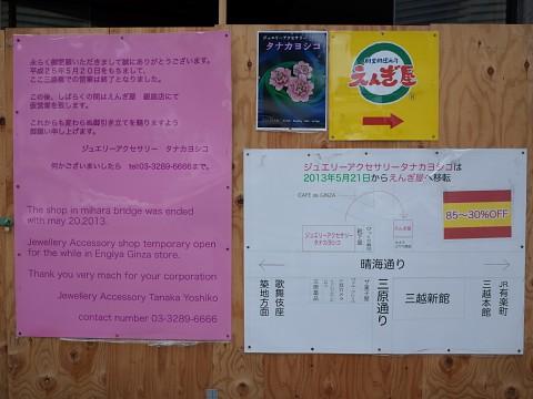 hanamidorimizutaki21.jpg