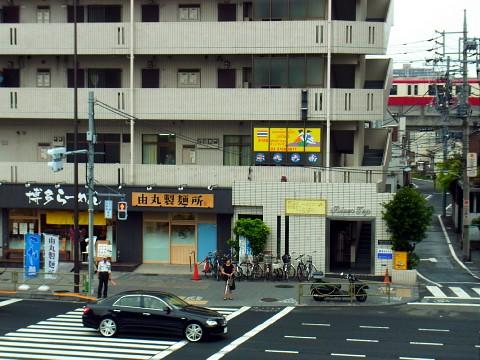 heiwajimayoshimaru10.jpg