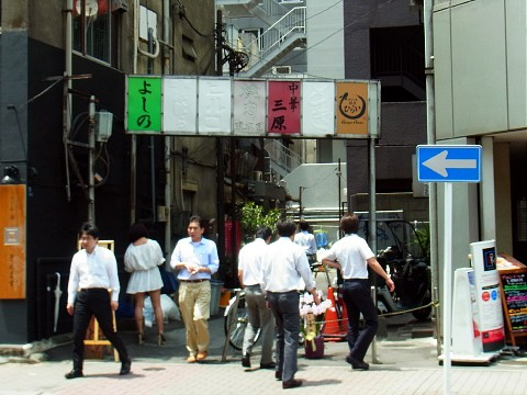 hiraimabushi13.jpg