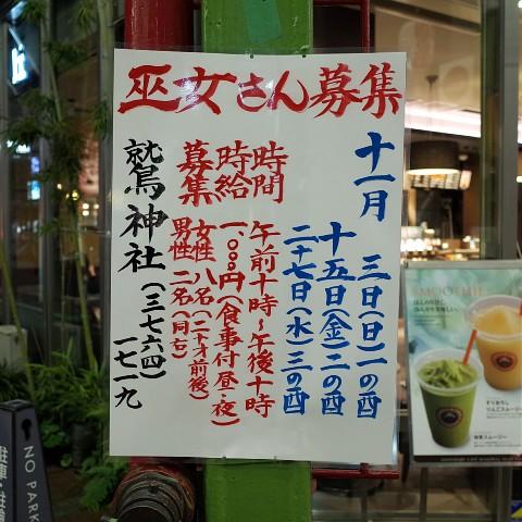ichiemisohime09.jpg