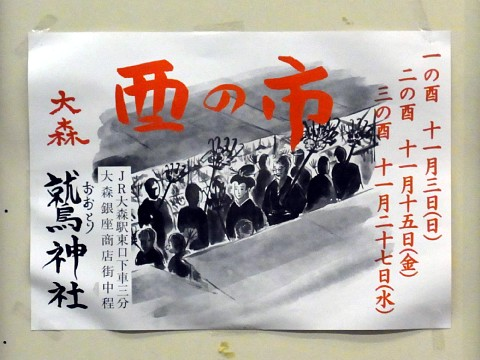 ichiemisohime10.jpg