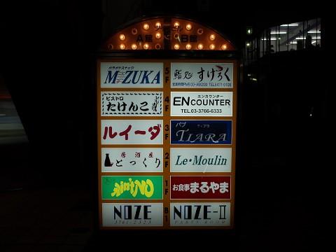 ikasukeroku19.jpg