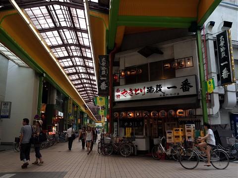 ikasukeroku23.jpg