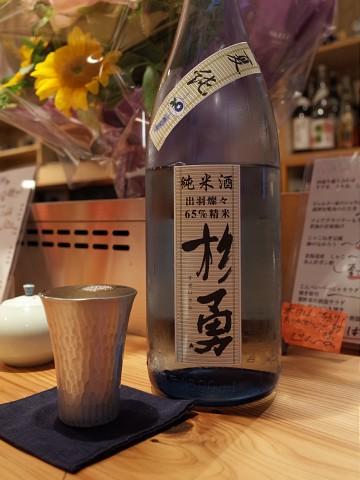 jinpeihakkaku07.jpg