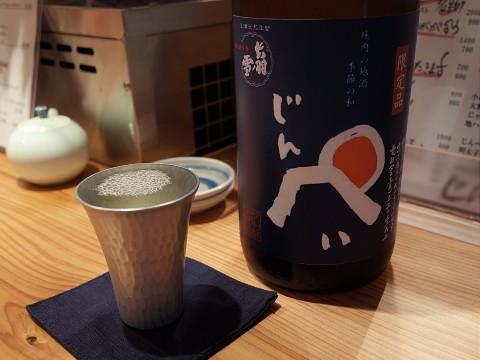 jinpeihakkaku17.jpg