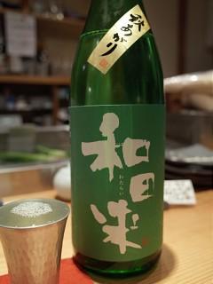 jinpeisekogani24.jpg