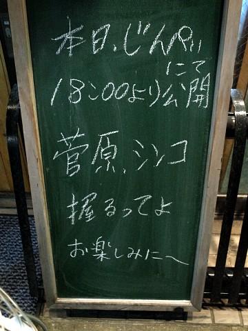 jinpeishinko02.jpg