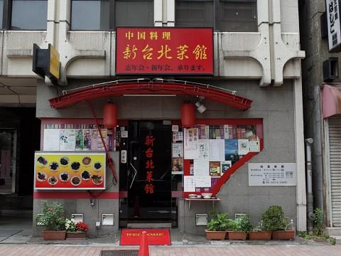 lunchshintaipei14.jpg
