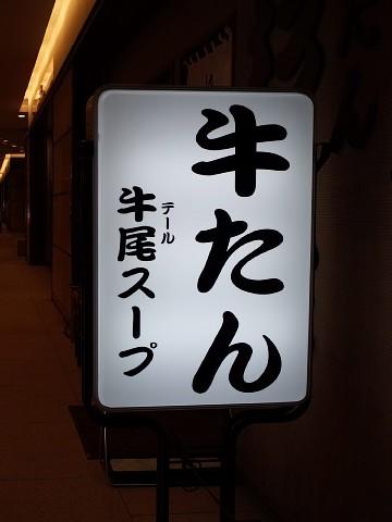 lunchsugisaku02.jpg
