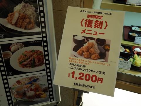 matsuzakayalast03.jpg