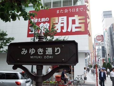 matsuzakayalast11.jpg