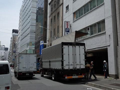 matsuzakayalast19.jpg