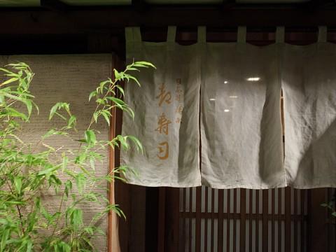 miyako13aug01.jpg