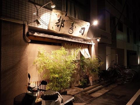miyako13aug14.jpg