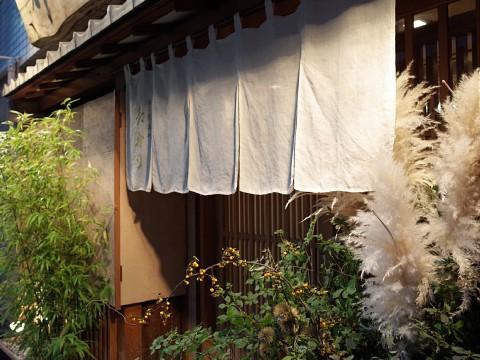 miyakohachi01.jpg