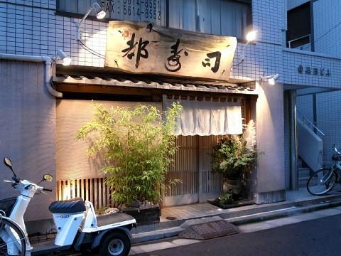miyakohachi25.jpg