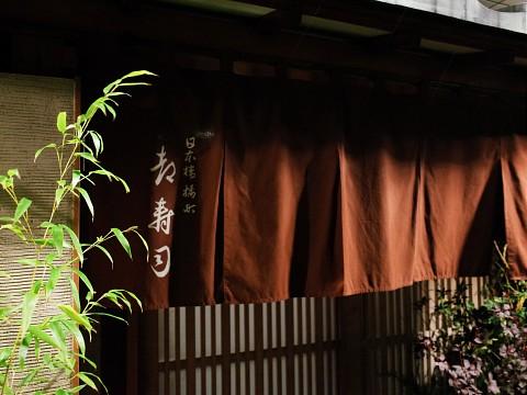 miyakojuuichi15.jpg