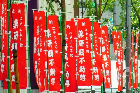 miyakoshigatsu01.jpg