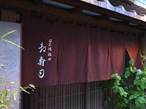miyakoshigatsu03.jpg