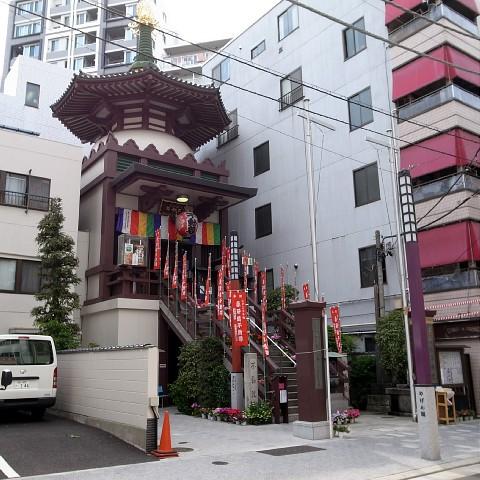 miyakoshigatsu20.jpg