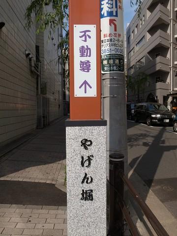 miyakoshigatsu30.jpg