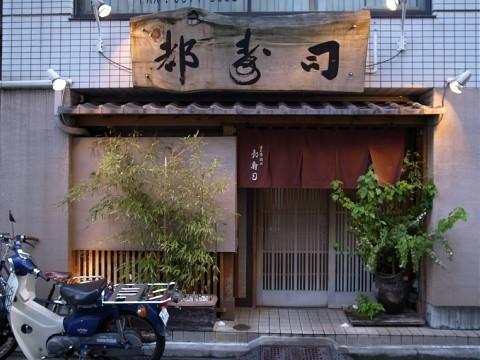 miyakoshigatsu32.jpg