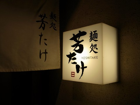 murakamiopen15.jpg