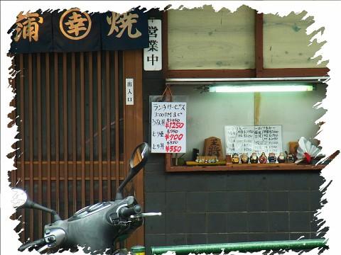 murakamiopen24.jpg