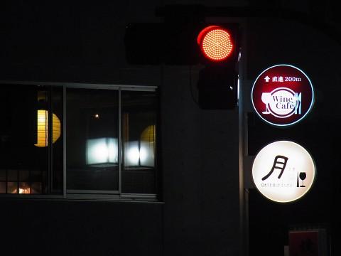nihonshutsuki02.jpg