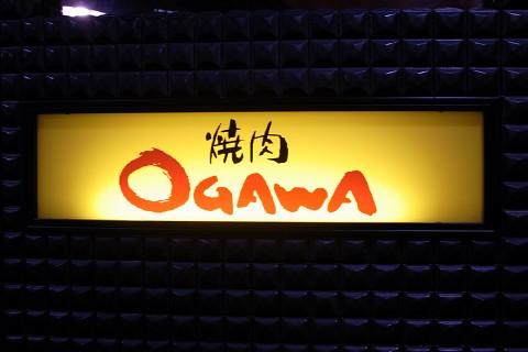 ogawatokujou02.jpg