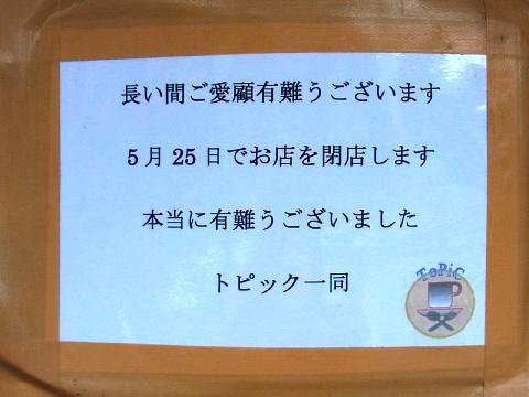 oomurakatsu17.jpg