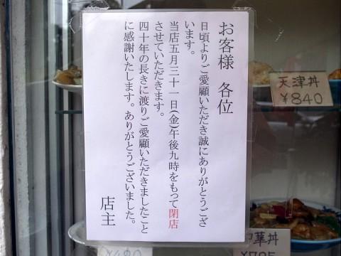 oomurakatsu19.jpg