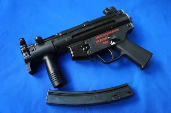 MGC MP5K