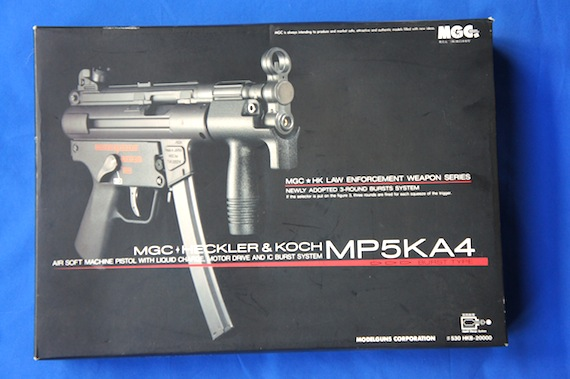 MGC MP5K6