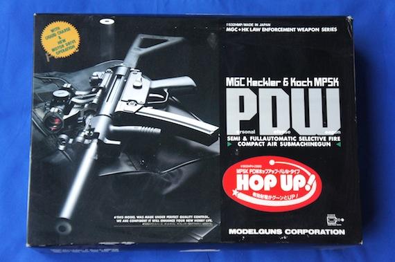 MGC PDW7