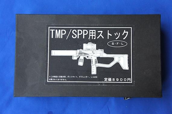 TMPストック3