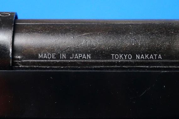 ナカタMP40ー5