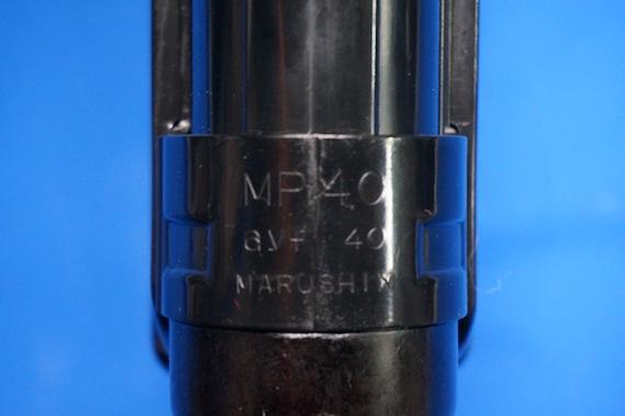 マルシンMP40ABS6