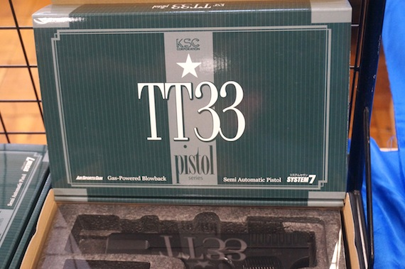 トイガンフェスTT33