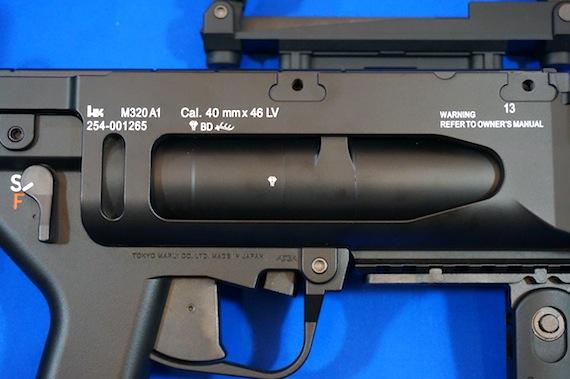 マルイ M320−3