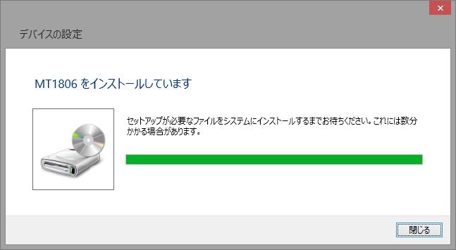 01-DVDd_install.jpg