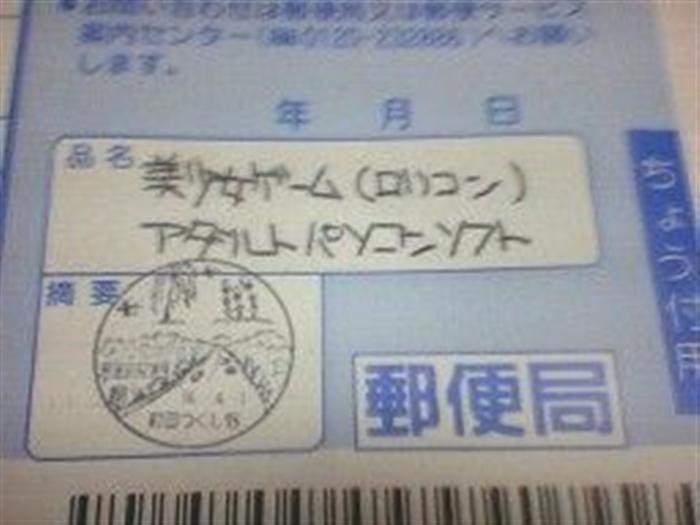 20110827203339_47_1.jpg