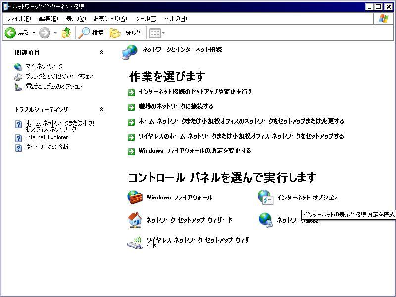 IE8_reset131028c.jpg